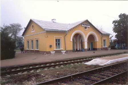 Доска объявлений гиагинская доска объявлений строительный портал г москва